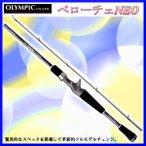 オリムピック ベローチェ ネオ GLVNC-692MH