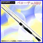 オリムピック ベローチェ ネオ GLVNS-632UL