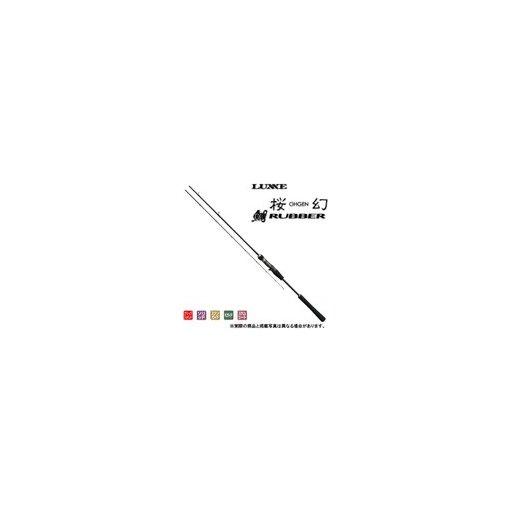 ガマカツ ラグゼ オウゲン タイラバー B68ML-Solid.F