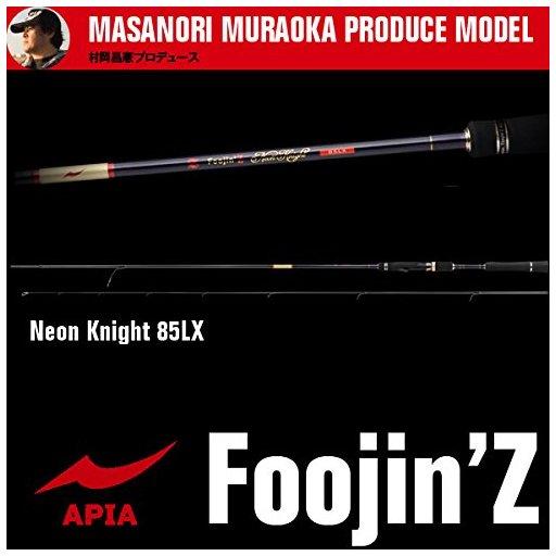 アピア 風神Z Neon Knight 85LX