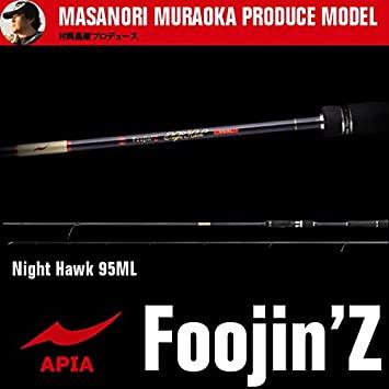 アピア 風神Z NIGHT HAWK 95ML(First of 300)