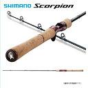 シマノ 19スコーピオン 1653RS-2