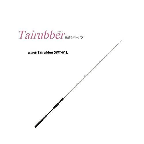 ヤマガブランクス シーウォーク TaiRubber 61L