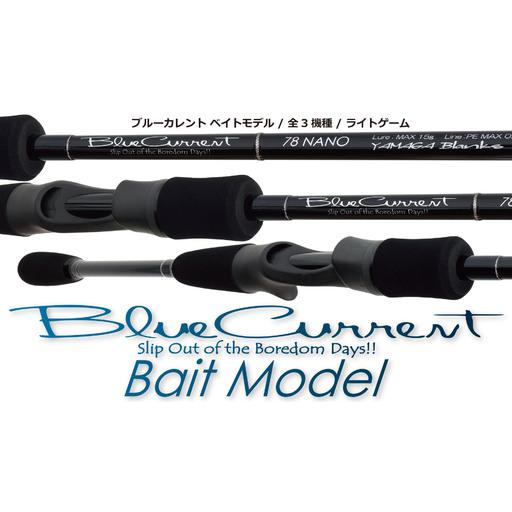 ヤマガブランクス ブルーカレント 63 Bait Model