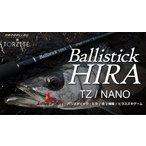 ヤマガブランクス バリスティック Ballistick 11/HIRA