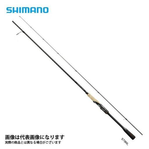 シマノ 20セフィア エクスチューン S79ML