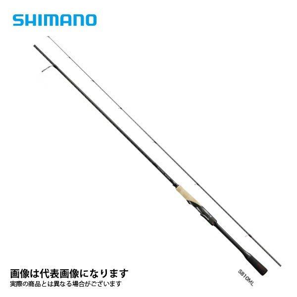 シマノ 20セフィア エクスチューン S810ML