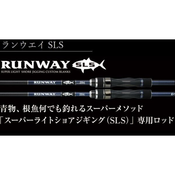 ゼスタ ランウェイ SLS S94