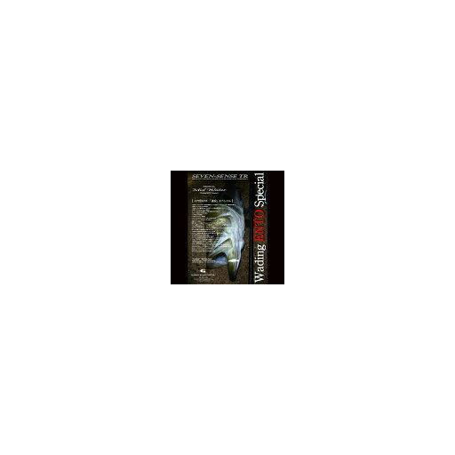 ジークラフト MID WATER MWS-972-TR Wading ENTO Special