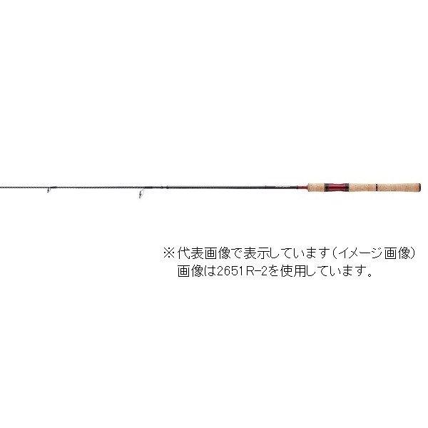 シマノ バスワン 2652-2