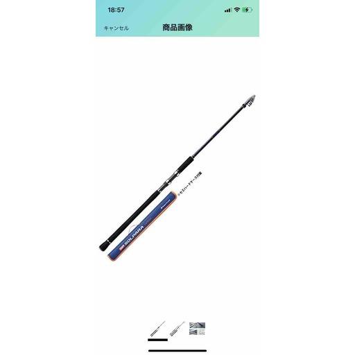 メジャークラフト ソルパラ フリダシ SPXT-96LSJ