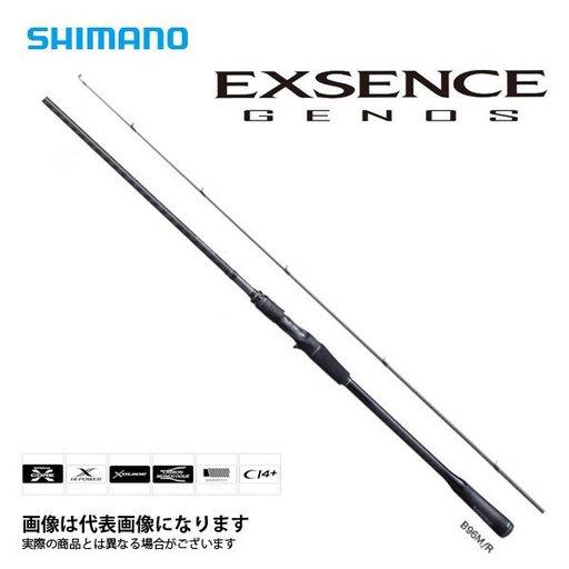 シマノ エクスセンス ジェノス B96M/R