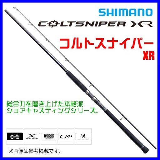 シマノ コルトスナイパー XR S100H-3