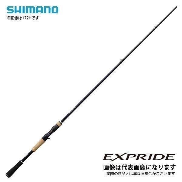 シマノ エクスプライド 173MH-LM ローモデラス