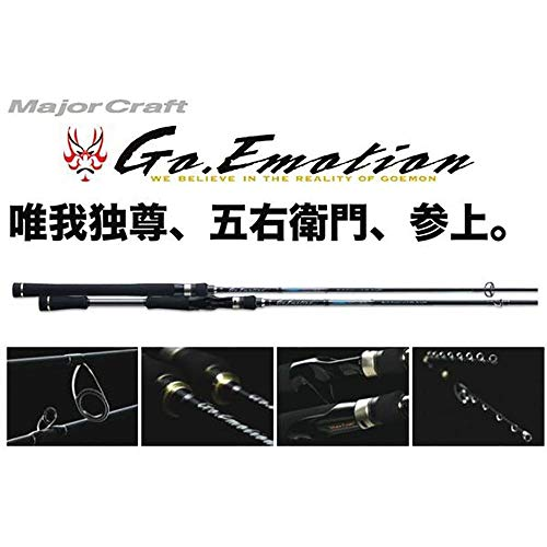 メジャークラフト ゴーエモーション GEC-67ML/BF