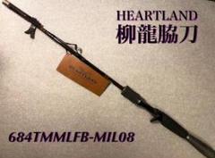 ダイワ ハートランドゼット HL-Z 684MMFB 脇刀