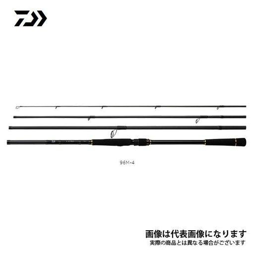 ダイワ ラテオモバイル 86ML-4