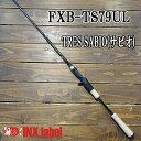インクスレーベル トレスサビオ FXB-TS79UL
