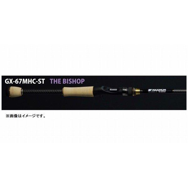 レイドジャパン グラディエーター マキシマム GX-67MHC-ST  -THE BISHOP-