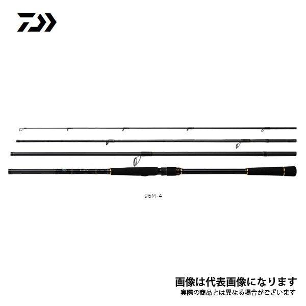 ダイワ ラテオモバイル 106M-4
