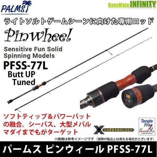 パームス ピンウィール PFSS-77L