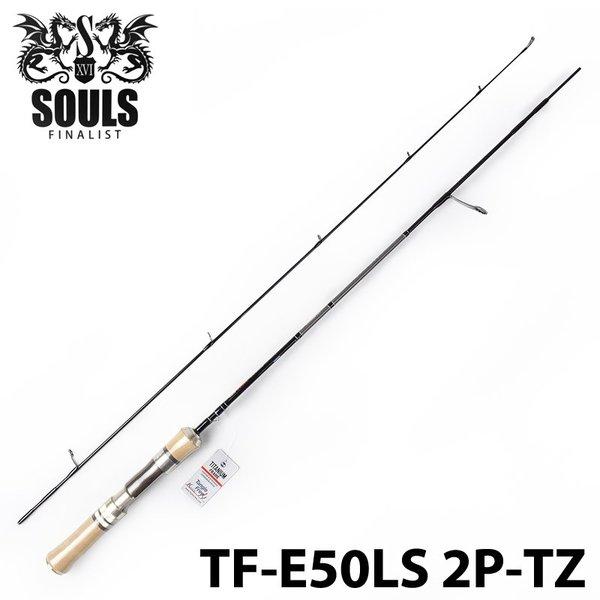 ソウルズ エクスプローラー TF-E50LS-2P-TZ
