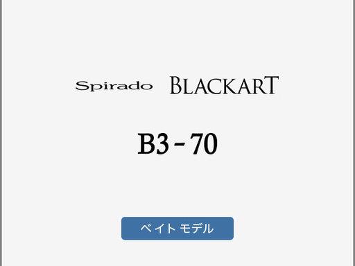 ZENAQ spiradoBLACKART B3-70