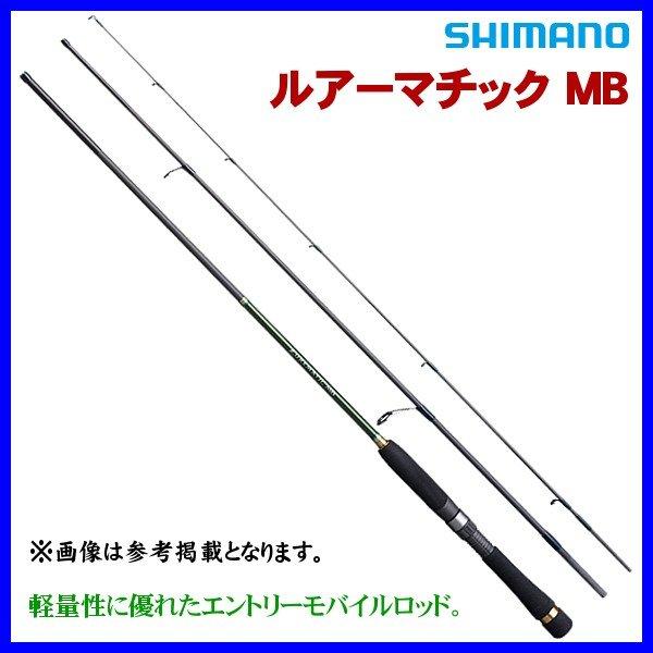 シマノ ルアーマチック S76UL-4