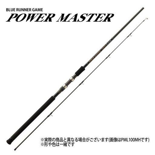 天龍 パワーマスター ライトコア PML96M