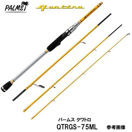 パームス クアトロ QTRGS-75ML