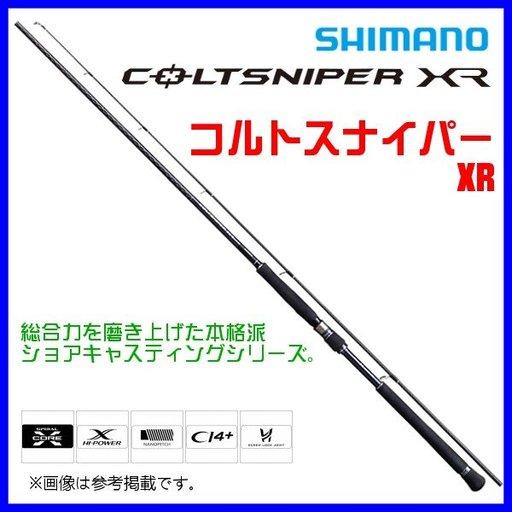 シマノ コルトスナイパー XR COLTSNIPER XR 96ML