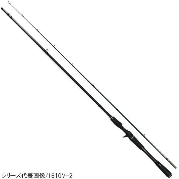 シマノ 18ポイズンアドレナ 163L-BFS/2