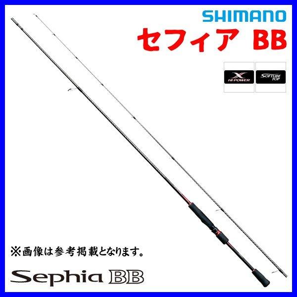シマノ セフィア S83L