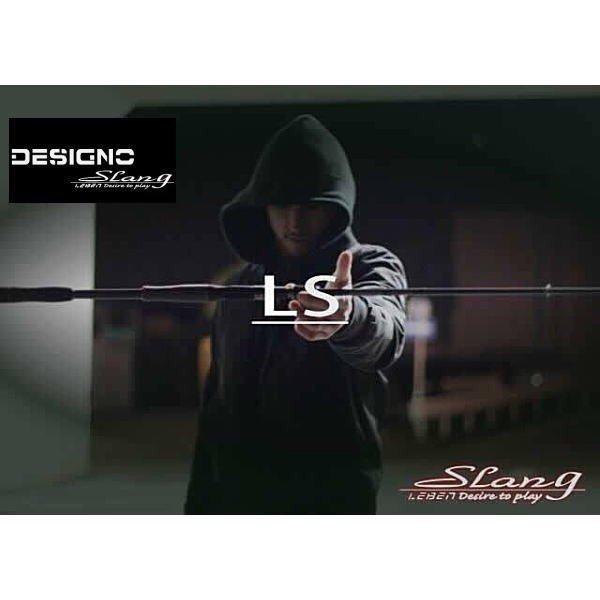 デジーノ LEBEN LS-C79XXHRX ドーグ