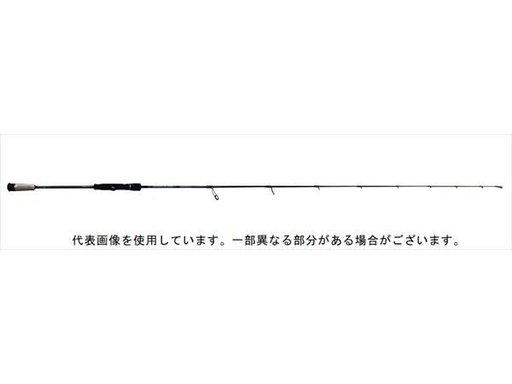 ZENITH ZEROSHIKI Super Light Spec ZSL63SL