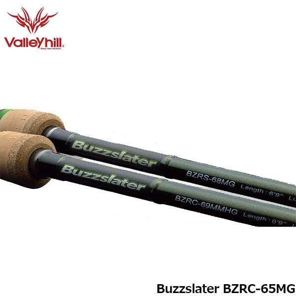 バレーヒル ニューバズスレイター BZRC-65MG