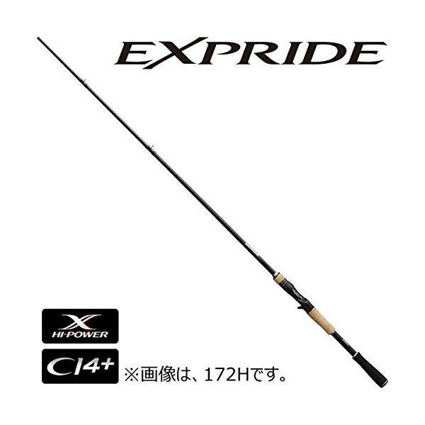 シマノ 17エクスプライド EXPRIDE 1610-MH-SB/2 エクスプライド 1610MH-SB/2