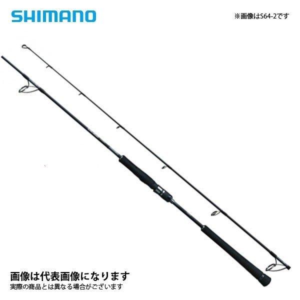 シマノ オシアジガー OCEA JIGGER CONCEPT S S62-4
