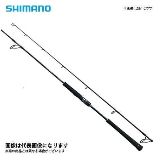 シマノ オシアジガー コンセプトS S62-4