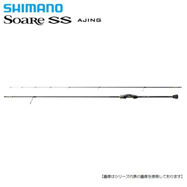 シマノ ソアレ SS アジング S64L-S