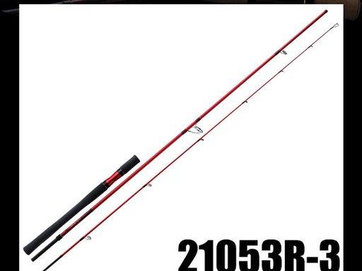 SHIMANO WORLD SHAULA BG 21053R-3