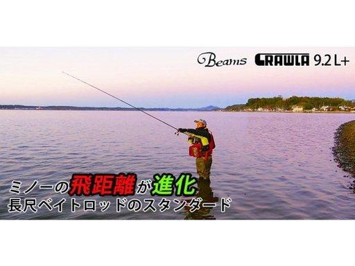 Fishman Beams CRAWLA 92L+