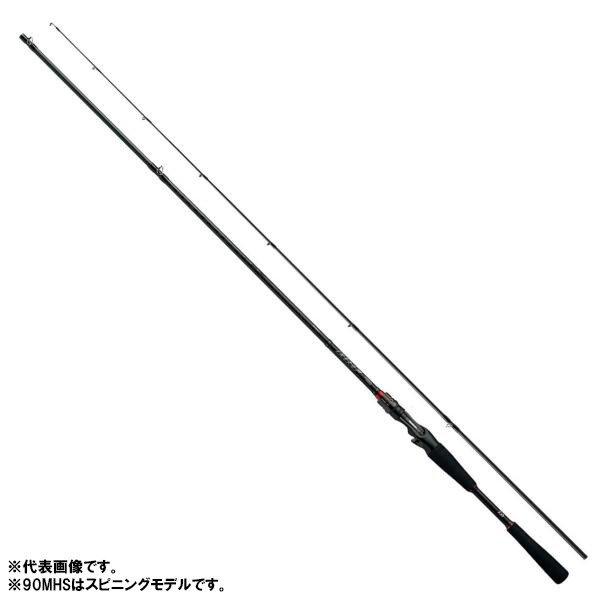 ダイワ HRF® KJ 90MHS