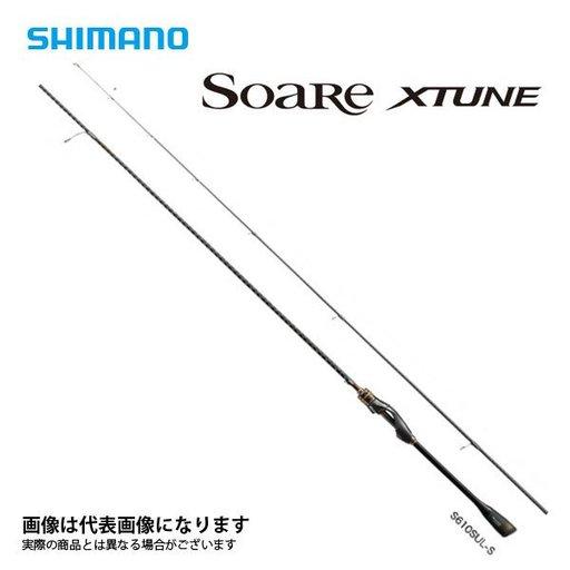 シマノ 20ソアレ エクスチューン S58SUL-S