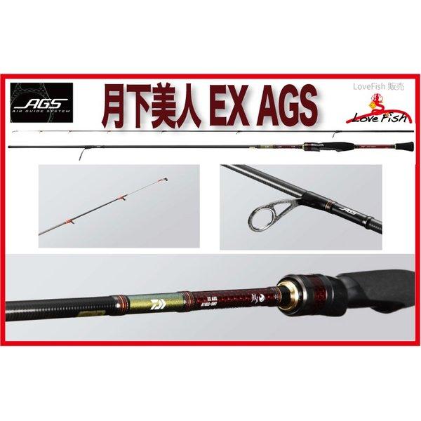 ダイワ 月下美人 EX AGS 610LS-SMT・E