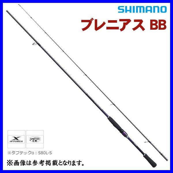 シマノ ブレニアス S76M
