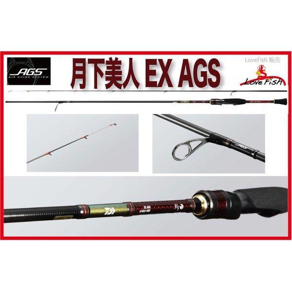 ダイワ 月下美人 EX AGS / EX AGS AJING 76MLS-T・E