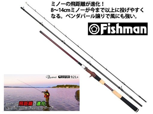 Fishman Beams CRAWLA 9.2L+