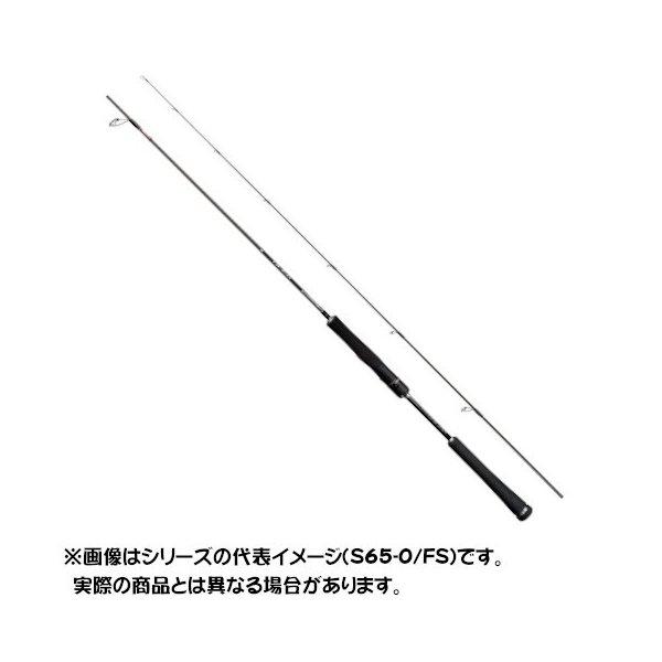 シマノ オシアジガー LJ S62-2/FS