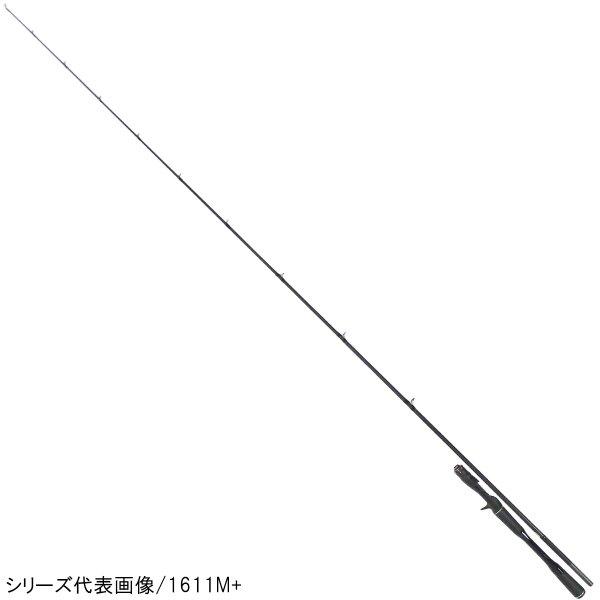 シマノ 18ポイズンアドレナ 169XH-SB/2